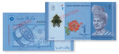Duit Syiling Malaysia Baru, Wang Kertas Malaysia Baru, Gambar Wang Kertas Malaysia
