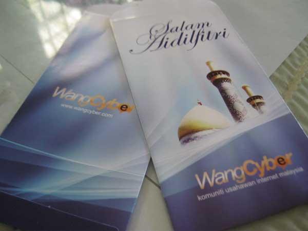 Forum Wang Cyber, Selamat Hari Raya Aidilfitri 2012, Raya 2012, Lagu Raya, Lagu Raya Boboiboy