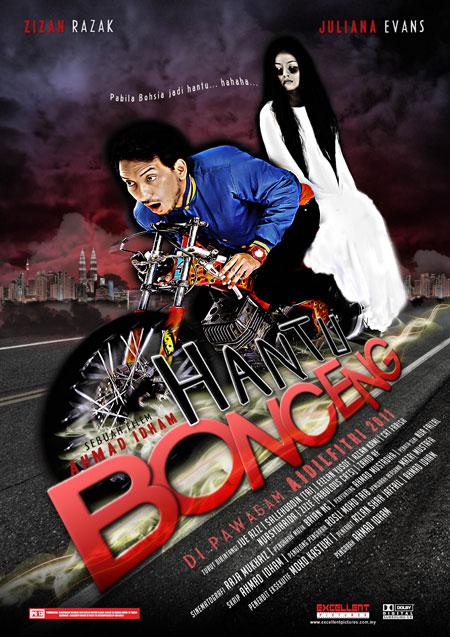 hantu bonceng, filem hantu bonceng, poster filem hantu bonceng, review filem hantu bonceng